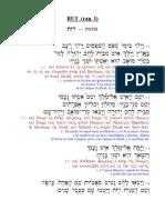 [4] Rut cap. 1 (texto masoretico-septuaginta-espanol), interversicular (= intercalado entre versiculos) - Curso de hebreo y griego biblicos