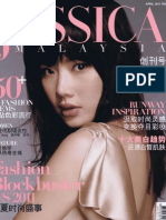 Jessica Malaysia - April 2011 - 闹市中的悠闲步伐