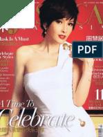 Jessica Malaysia - Dec 2011 - Hangout 城中炙热据点