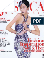Jessica Malaysia - May 2011 - Hot News 城中热点