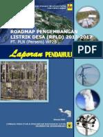 Roadmap lisdes wilayah papua dan papua barat