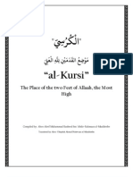 What Is Al-Kursi?