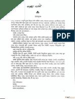 Swapnamoy chakravarty 4 Stories