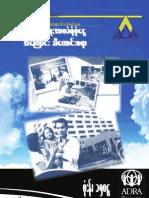 เอกสารชี้แจ้ง ผู้ประกันตนกองทุนประกันสังคม (ภาษาพม่า)