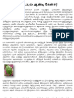 பவர்ஃபுல் ஆன்டி கேன்சர்