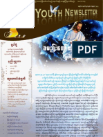 Fire Youth Newsletter Vol.1 No.27