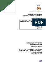 Kurikulum Standard Bahasa Tamil Tahun 2 SJKT[1]