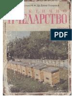 Vojin Todorovic-Prakticno Pcelarstvo