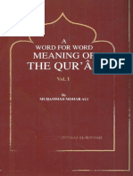 A Word for Word Meaning of the Qur'an Volume 1 Ali