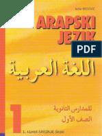 Arapski Jezik Za 1. Razred Srednje Skole