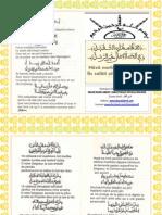 Matlabut Taqabbuli Transcription Française