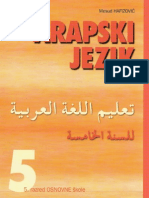 Arapski Jezik Za 5. Razred Osnovne Skole