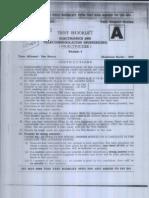 EC_A Set Obj_Paper-1