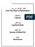Last Ten Nights of Ramaan