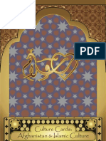Culture Cards - Afghanistan and Islamic Culture