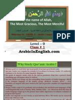 Arabic Level 0 Class 1