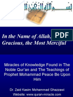 Learning Cell Sciences from The Quran