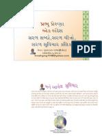 Prabhu Prerana Message_ eBook