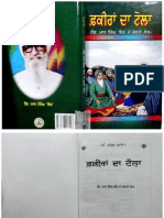 Fakira Da Tola-Maan Singh Jhaur