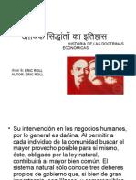 Historia de Las Doctrinas Economicas Eric Roll Hindi Parte 147