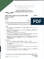 SPM 2008 Bahasa Inggeris Paper 2