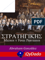 Estrategias (Medios y fines perversos) - Abraham González Lara (2012)