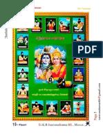Siddha Historys Tamil