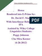 Hosea in E-Prime With Interlinear Hebrew in I.P.A. ( 6-26-2012)