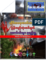 Media vs Religious 2