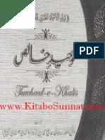 Toheed e Khalis