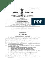 AERC (Assam Electricity Grid Code) Regulations, 2004