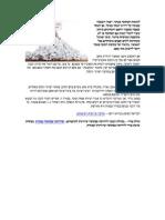 כללים לכתיבה שיווקית לאינטרנט ותוכן לקידום אתרים איכותי
