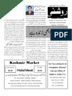 Roshni Issue 21