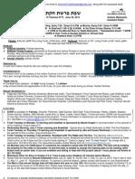 ST Bulletin June 30 2012