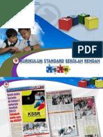 Taklimat Umum KSSR 2012