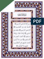 Holy Quran Ar Bic