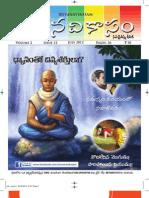 Csat 2014 Books Pdf