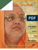 VedantaSandesh_July2012