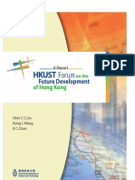 HKUST Forum on the Future Development of Hong Kong