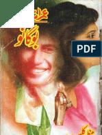 Bogano Part 1+2 by Mazhar Kaleem