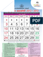 Education Calender 2012 -13_27.6.2012
