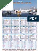 Sgpc Calendar 2012-13