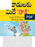 Sakshi Booklet