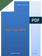 idrees-imam-shafi الإمام المطلبي محمد بن إدريس الشافعي