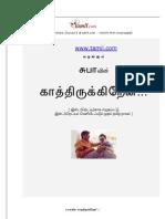 Subha Kaaththirukkiraen Novel
