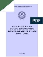 Vietnam PRSP(July 2006)