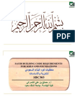Saudi-Building-Code-Requirements-for-Soils-and-Foundations