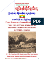 7 July 1962 - Dictator General Ne Win Destroyed Students Union Building in Myanmar 02