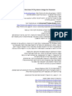Automatic Primer Design for Dummies