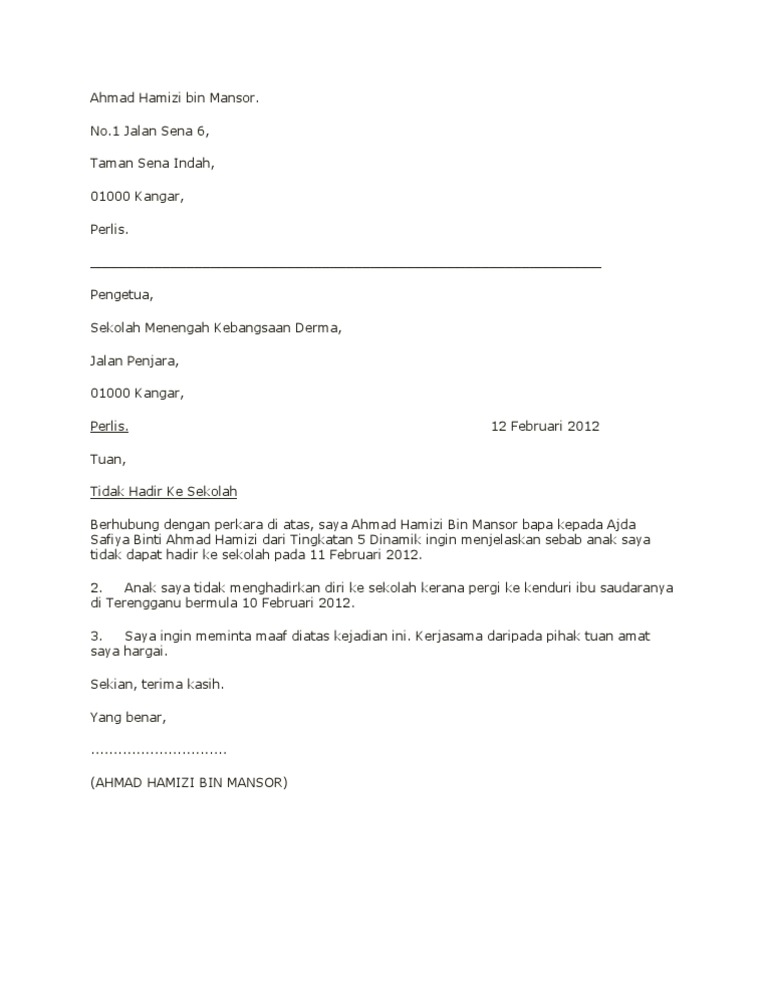 surat rasmi tidak hadir ke sekolah kerana demam tanpa